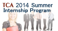 2014 Summer Internship Program