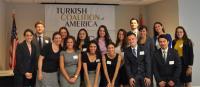 2014 Washington Summer Internship Program